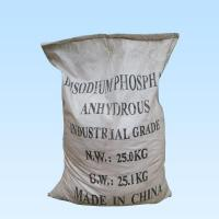 Buy cheap disodium hydrogen phosphate anhydrous from wholesalers
