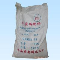 Buy cheap sodium tripolyphosphate Yunnan Dingxin from wholesalers