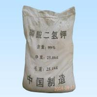 Buy cheap monopotassium phosphate from wholesalers