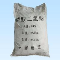 Buy cheap sodium dihydrogen phosphate from wholesalers