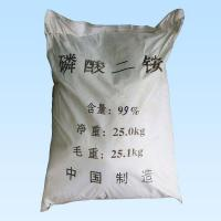 Buy cheap diammonium hydrogen phosphate from wholesalers