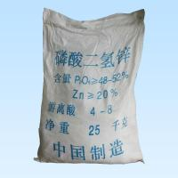 Buy cheap zinc dihydrogen phosphate from wholesalers
