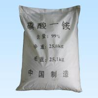 Buy cheap ammonium dihydrogen phosphate from wholesalers