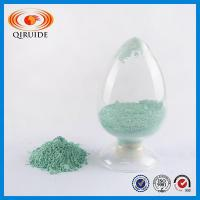 Buy cheap Copper Carbonate 55% CAS 1184-64-1 Basic Producer product