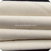 Buy cheap Grey Twill Cotton Fabric Online from wholesalers