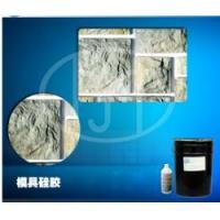 Buy cheap Cement building culture stone mold rubber product