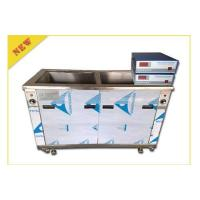 Buy cheap Portable ultrasonic cleaner product