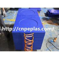 Buy cheap UHMWPE outrigger pad portable crane pad product
