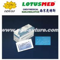 Buy cheap Surgical Suture, product