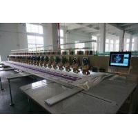 China 627 High Speed Computerzied Embroidery Machine for Sale on sale