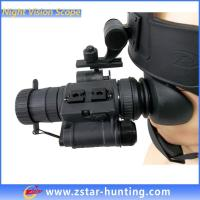 China Night Vision Scope 1x Gen2+ night vision for surveillance wholesale