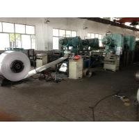 Buy cheap Stainless steel coil from wholesalers