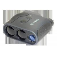 Buy cheap Laser Range Finder LRM 1500M from wholesalers