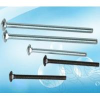 Buy cheap Carriage bolt from wholesalers