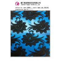 Buy cheap Polyester Chemical Lace Fabric product