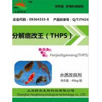 China Decomposition of Mordecai (THPS) wholesale