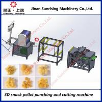 Buy cheap fry snacks pellet fried snack chips making machine product