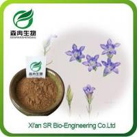 Buy cheap Gentian Extract, High Quality Pure Natural Gentian Powder, Factory Supply Gentiana Lutea Extract product