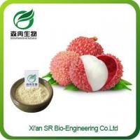 Buy cheap Lychee Powder Suppliers100% Natural Litchi PowderLychee Juice Powder With Best Price product