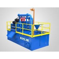 China KSMR-200 Mud circulation, Recovery and Purification System wholesale