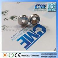 Buy cheap Top Quality Magnet Disc Countersunk Magnet Ring Countersunk Hole Magnet from wholesalers