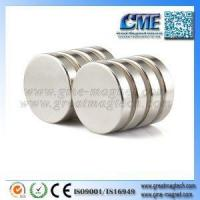 Buy cheap D25x4mm Magnet For Magnetic Motorbike Oil Fuel Tank Bag from wholesalers