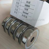 Buy cheap Neodymium Pot Magnet 60mm Cup Magnet Strong Pot Magnet Description from wholesalers
