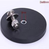 Buy cheap Inner Screw Hole Rubber Coated Magnet Holding Magnet from wholesalers