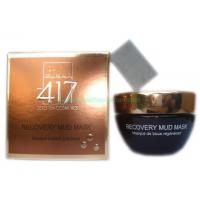 Buy cheap Minus 417 Dead Sea Recovery Mud Mask product