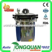 Portable stainless steel steam autoclave sterilizer price-MSLPS02J