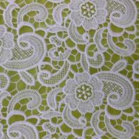 China Embroidery Lace High Quality Chantilly Lace Fabric on sale