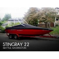 Buy cheap Boats - Ships 2004 Stingray 22 product