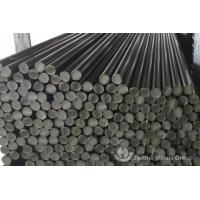 Buy cheap AISI 5140/41Cr4/ SCr440 COLD DRAWN STEEL ROUND BAR product