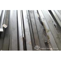 Buy cheap AISI 4140/ JIS SCM440/ DIN 42CrMo4 COLD DRAWN STEEL FLAT BAR product