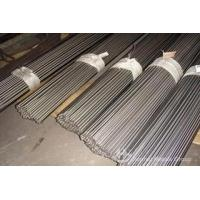 Buy cheap ASTM 1045/ S45C/ C45 COLD DRAWN STEEL ROUND BAR product