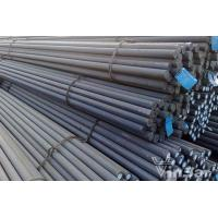 Buy cheap DIN EN 20MnCr5 HOT ROLLED GEAR STEEL BAR product