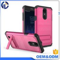 Buy cheap 2017 2 in 1 phone case hybrid combo hard PC case for lg lv3 product