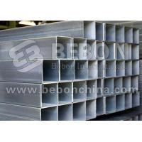 Buy cheap prime quality ASTM A36 mild steel product