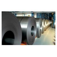 China Cold Rolled Steel (CR) Strips / Coils wholesale