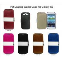Buy cheap PU Leather Wallet Case for Galaxy S3 product