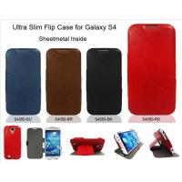 Buy cheap Ultra Slim Flip Case with Sheetmetal Inside product