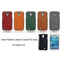 Wood Pattern Leather Coated PC Case for Galaxy S4 for sale