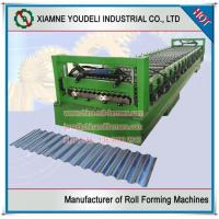 Buy cheap Corrugated Profile Metal Sheet Roofing Roll Forming Making Machine product
