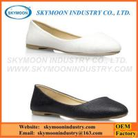 Buy cheap Lichee Pattern Women Casual Flat Shoes product