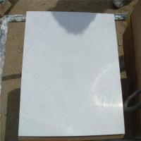 Buy cheap Chinese Manufacturers Cheap Natural White Marble Flooring Benefits Tile 24x24 from wholesalers