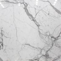 Buy cheap Calacatta White Marble Veins Quartz Countertop Bathroom from wholesalers