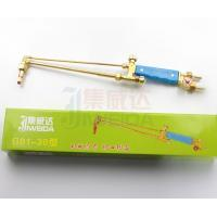 Buy cheap JWD High quality oxygen acetylene gas injector Flame Cutting Torch product