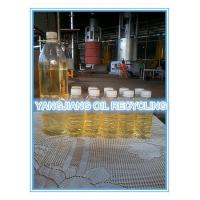 Waste oil to Diesel Fuel Refinery