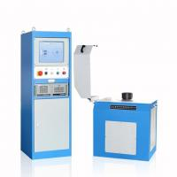 Buy cheap Silicone Oil Fan Clutch Vertical Balancing Machine product
