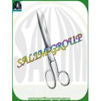 Buy cheap General Surgery Instruments Product Name :Smith Bandage Scissors product